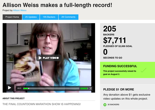Allison Weiss on Kickstarter